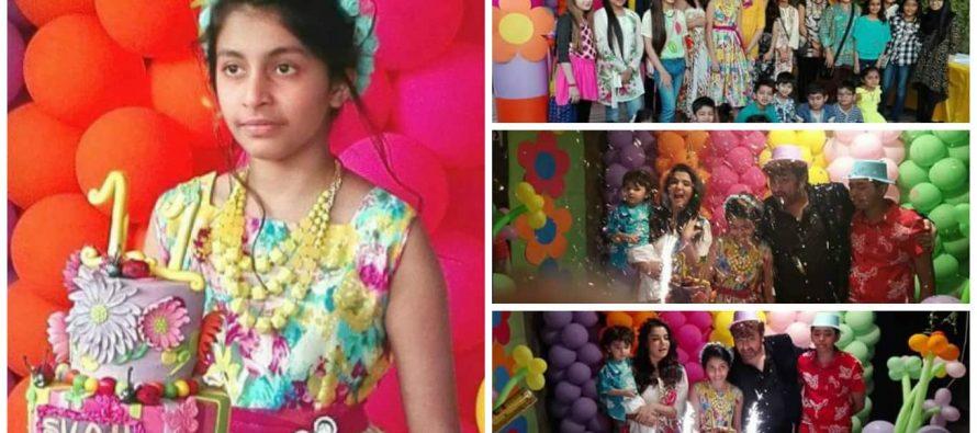 Nida Yasir And Yasir Nawaz Celebrate Their Daughter's Birthday