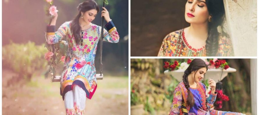 Latest Pictures Of Ayeza Khan