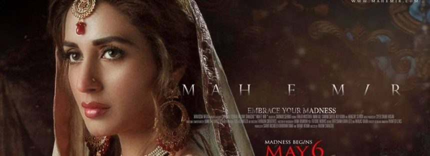 Mahe Meer (ماہ میر) trailer is out