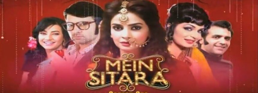 Mein Sitara – Episode 1
