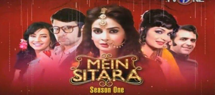 Mein Sitara – Episode 1