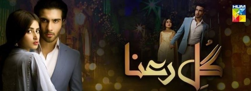 Gul-e-Rana – Episode 18