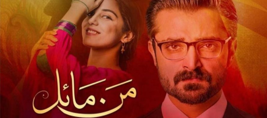 Mann Mayal – Episode 8