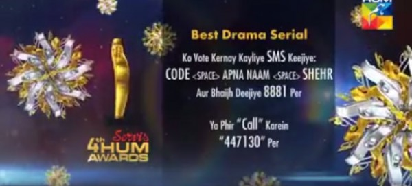 Nominations For 4th HUM Awards