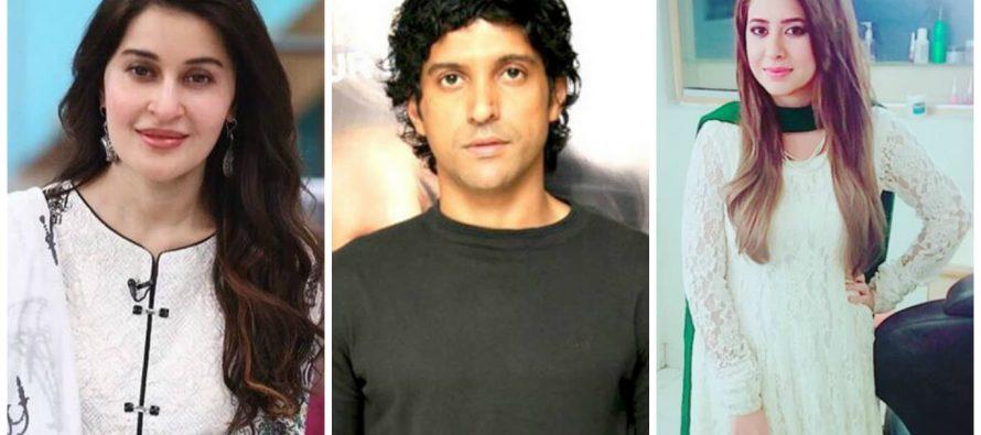 Rabia Anum And Shaista Lodhi Are Die-Hard Fans Of Farhan Akhtar