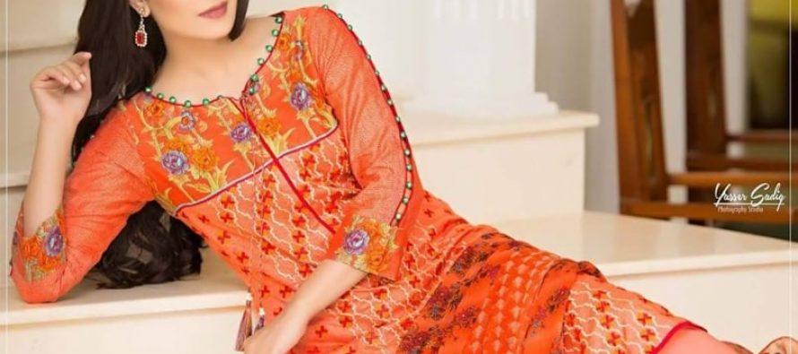 Ayeza Khan's Latest Photo Shoot