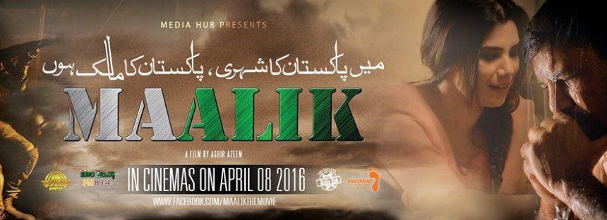Films releasing in April, May 2016
