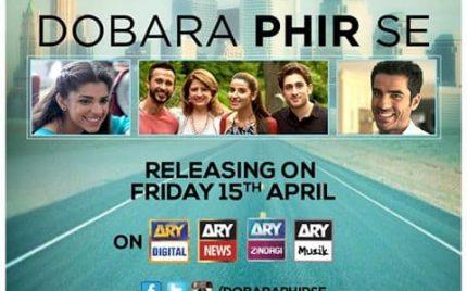 Doobara Phir Se (دوبارہ پھر سے) teaser is out