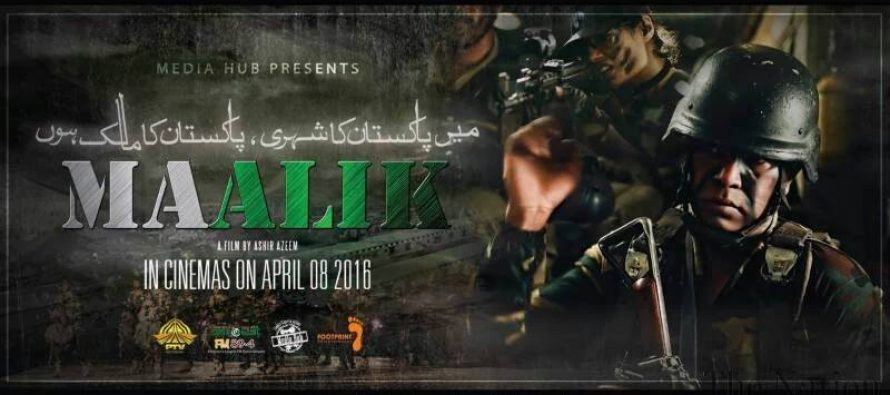 Maalik (مالک) banned by Sindh government