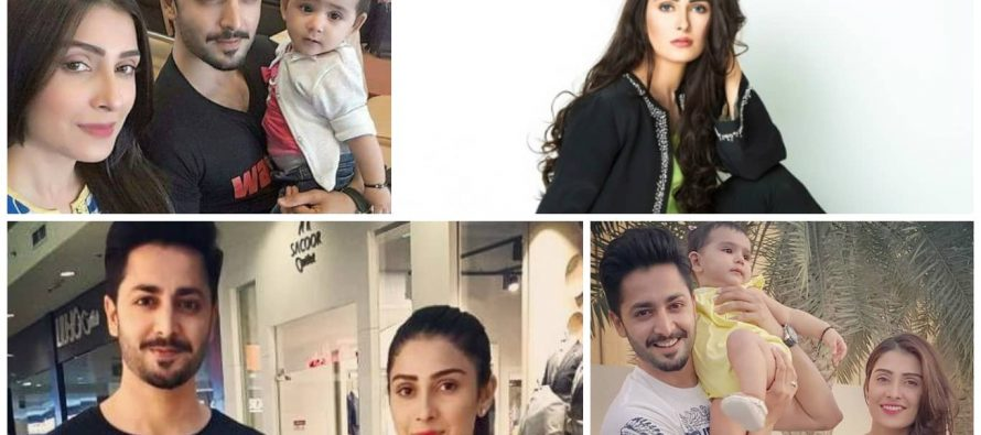 Latest Pictures Of Ayeza Khan And Danish Taimoor