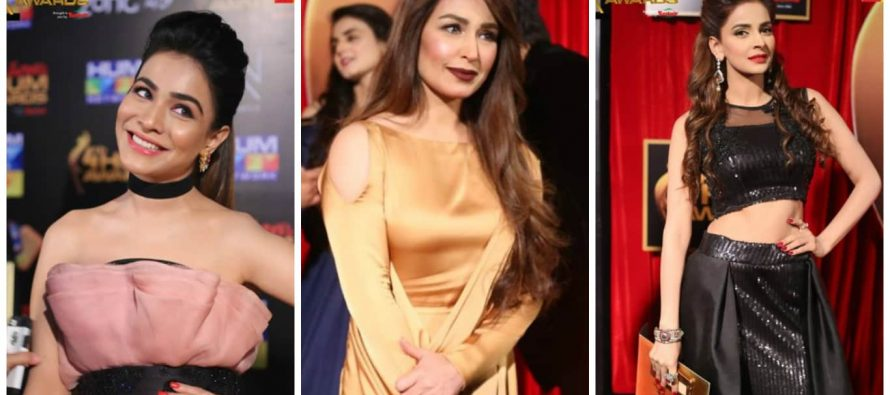 Celebrities At The 4th HUM Awards