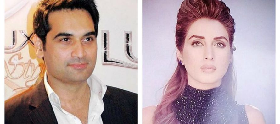 Iman Ali And Hamayun Saeed Will Be Seen Together In A Film