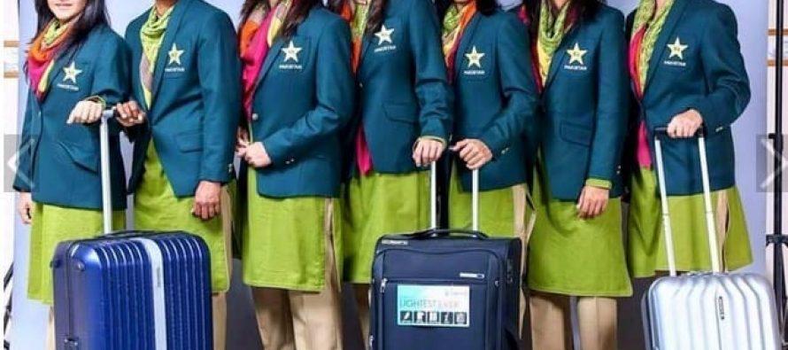 Talented Members Of Pakistan Women's Cricket Team – Pictures