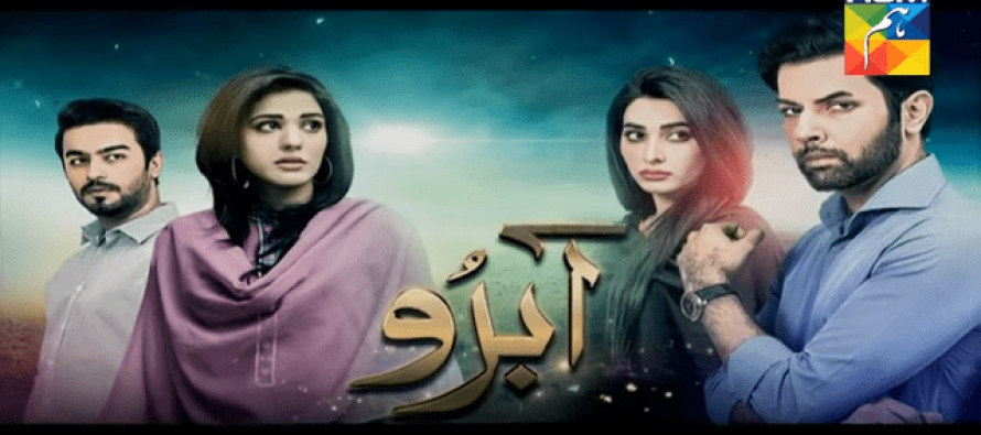 Aabro – Episode 16!