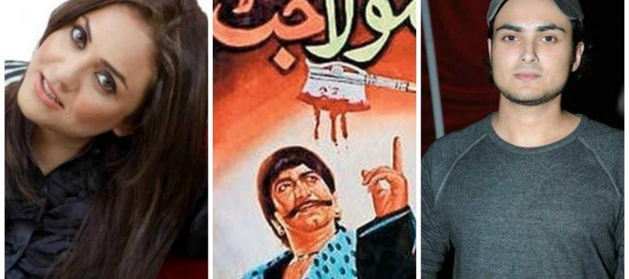 """Maula Jatt Remake Could be The Joke Of The Century."" – Nadia Khan"