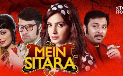Mein Sitara – Episode 4