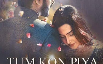 Tum Kon Piya – Episode 5
