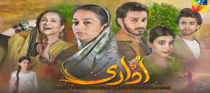 Udaari – Episode 3