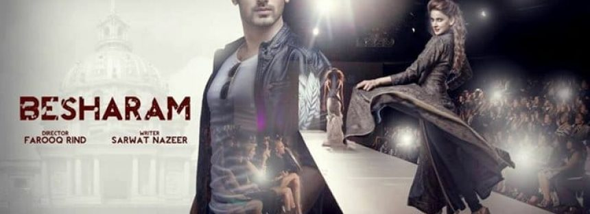 Besharam – Episode 02!