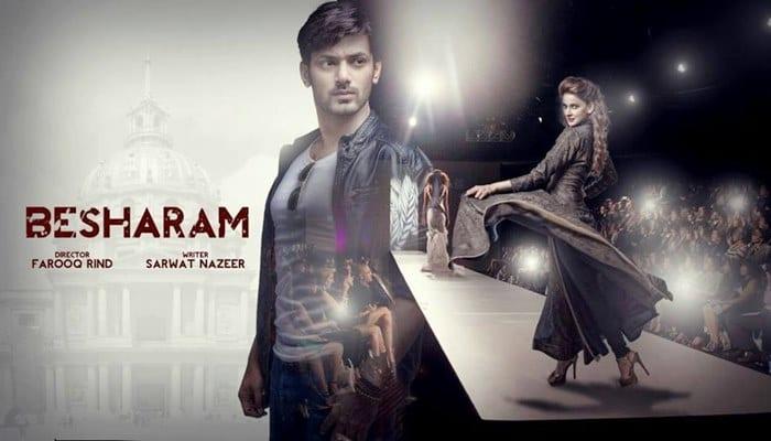 Besharam 1