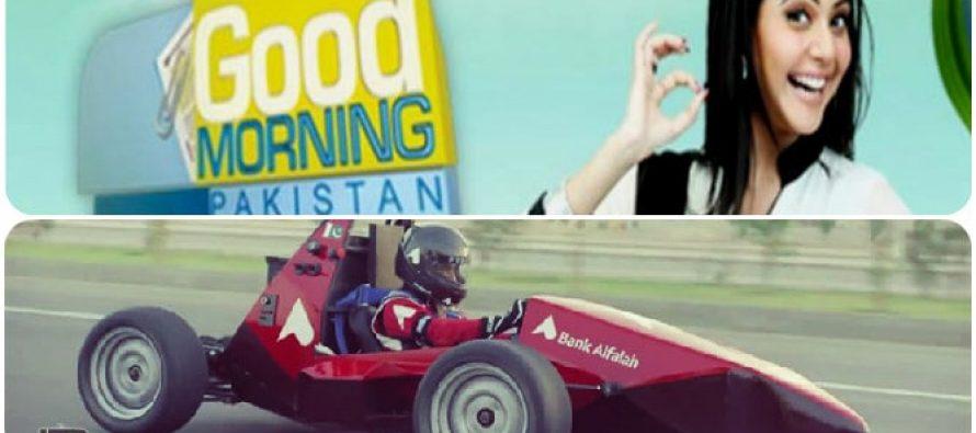 Nida Yasir's Blunder # 10001!
