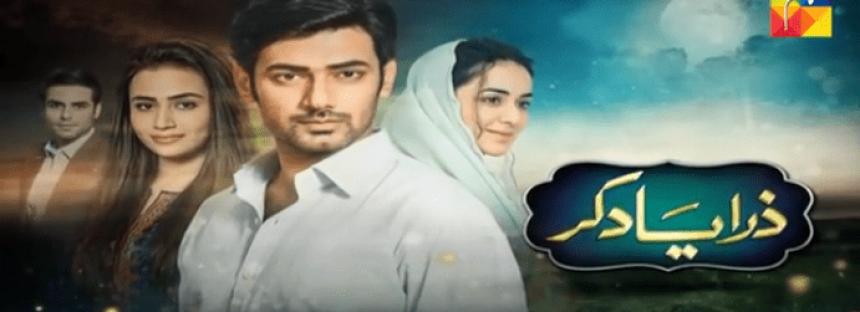 Zara Yaad Kar – Episode 09!