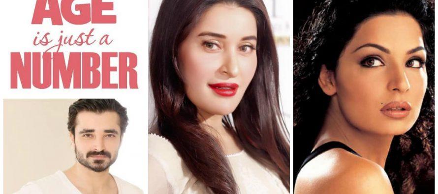 Real Age Of Pakistani Celebrities