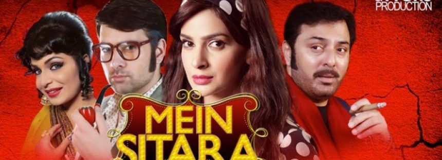 Mein Sitara – Episode 8