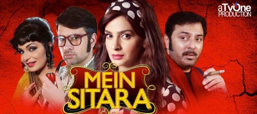 Mein Sitara – Episode 8