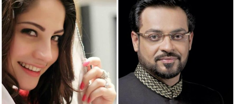 Neelam Muneer Tells Why She Would Go On A Date With Aamir Liaquat!