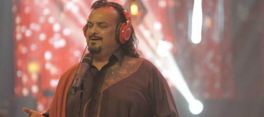 Amjad Sabri's Coke Studio Debut: A Fitting Tribute To The Sabri Legacy