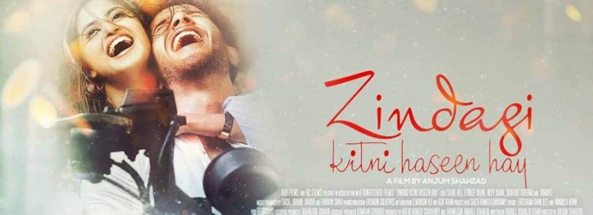 Zindagi Kitni Haseen Hai, Teaser is out