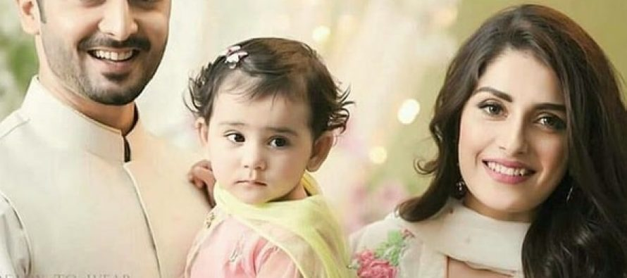 Hoorain's First Photo Shoot With Her Celebrity Parents