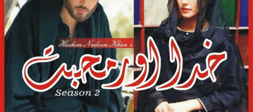 Khuda Aur Muhabbat Season 2 – BTS
