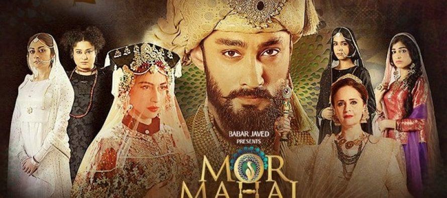 Mor Mahal – Episode 06 – 09!
