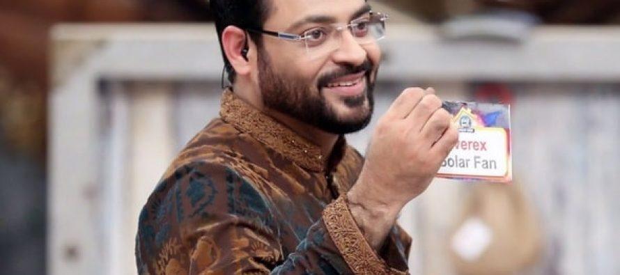 PEMRA Bans Aamir Liaquat's Show