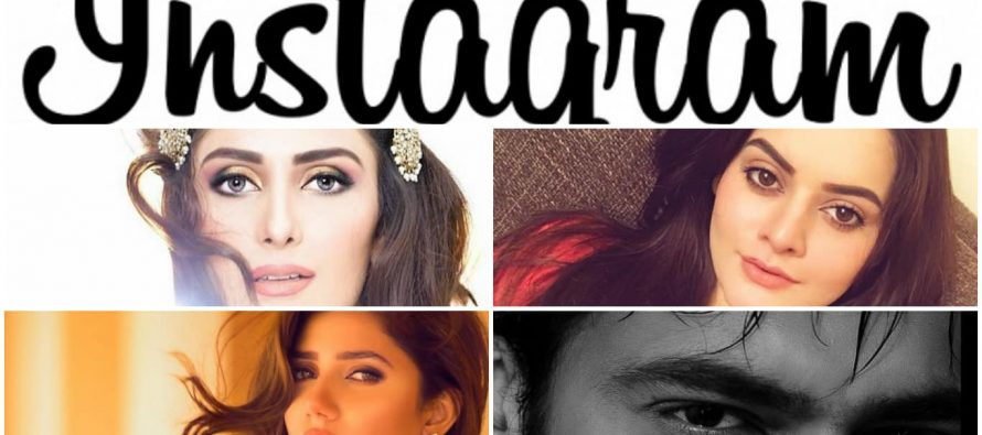 Top 15 Pakistani Celebrities With The Most Happening Instagram Pages