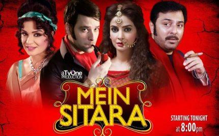 Mein Sitara – Episode 16