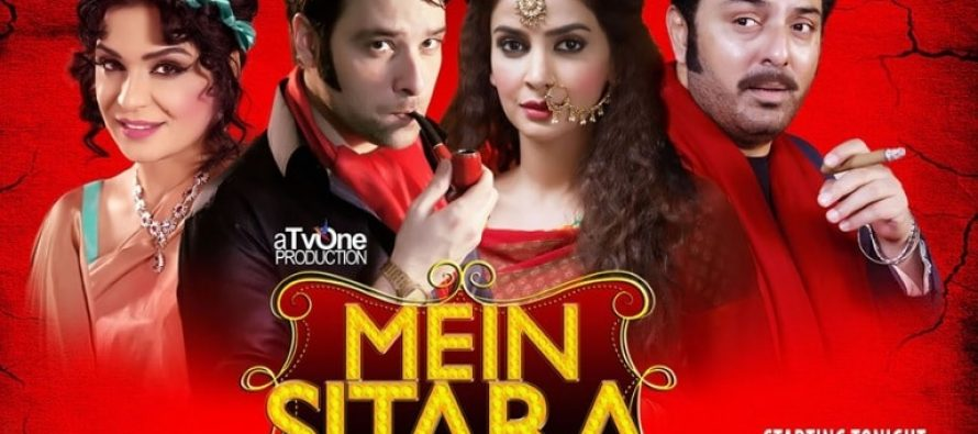 Mein Sitara – Episode 16