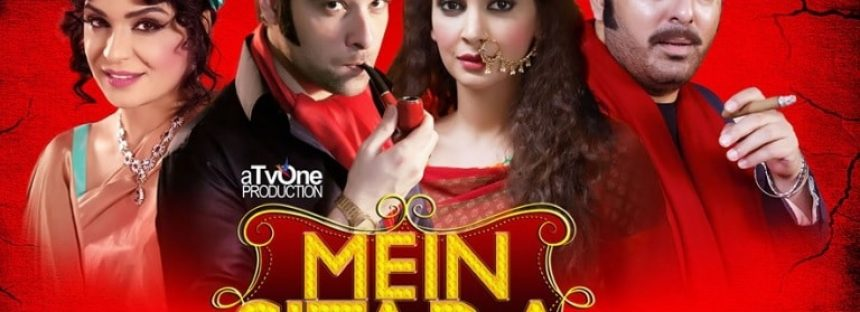Mein Sitara – Episode 12