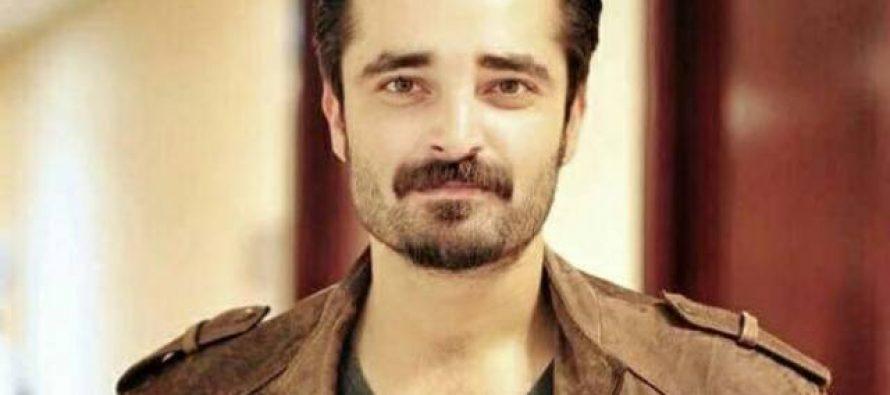 Hamza Ali Abbasi's Facebook Account Deactivated