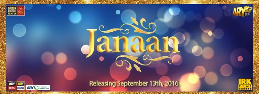 Janaan (جاناں), trailer is out