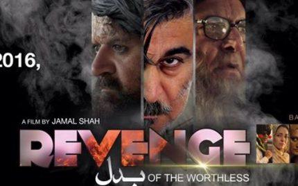 Revenge (بدل) of the Worthless – songs