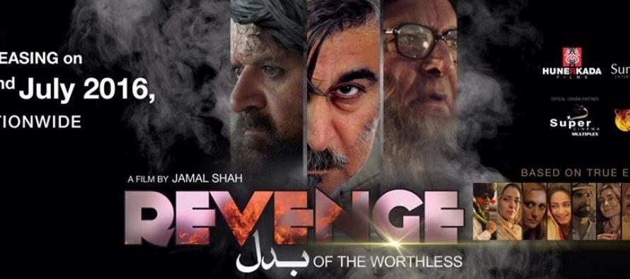 Films releasing in July 2016