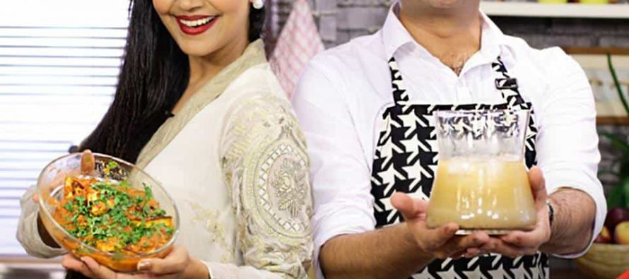 Amina Sheikh On Star Iftaar With Sarmad Khoosat