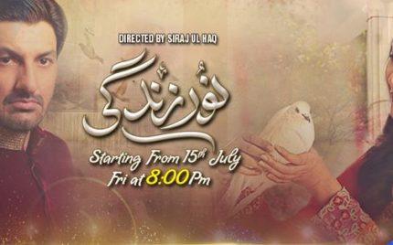 Geo Tv, new season of dramas