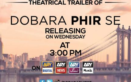 Doobara Phir Se, theatrical trailer is out