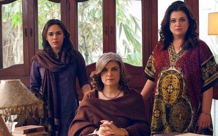 Lala Begum (لالہ بیگم) trailer