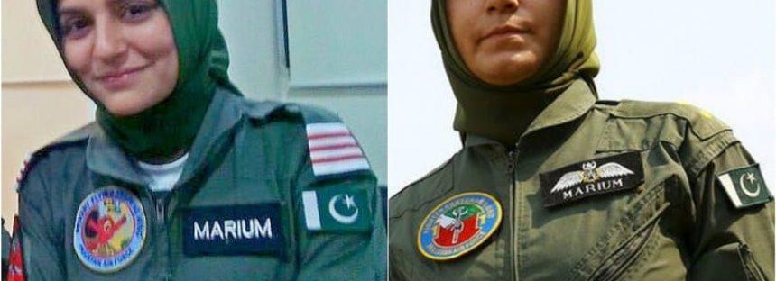 Tele-Film Based On Marium Mukhtar's Life Will Air On Urdu1