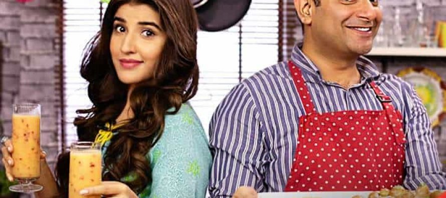 Hareem Farooq On Star Iftaar With Sarmad Khoosat